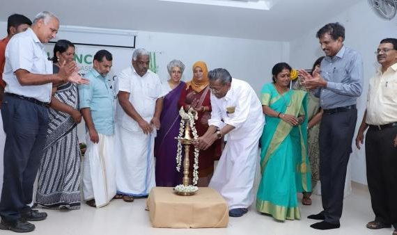 Launch of the new phase of M. S. Swaminathan Botanic Garden